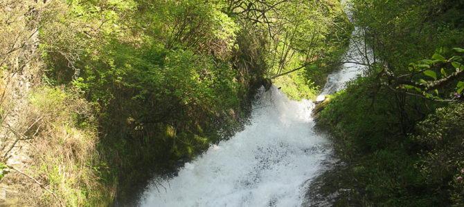 Водопад «Чоодор»